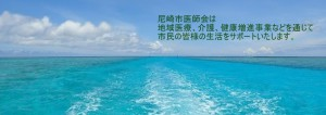 やびじブルー(3)
